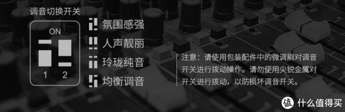 纯粹的迷人好声音-兴戈Simgot 衍EK3 HIFI三动铁耳机