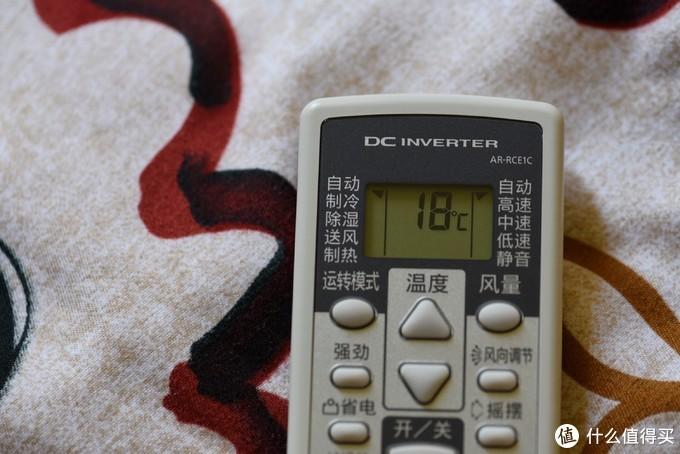 温度范围18度到30度,好像有的空调可以到14度,这个显得没那么低,不过我够用了。