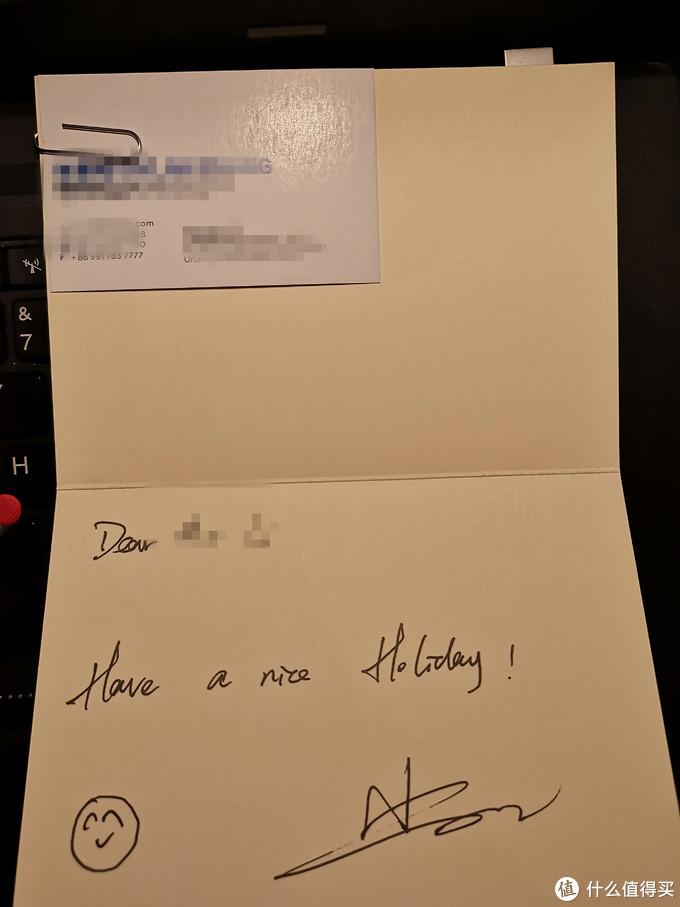 手写的欢迎信