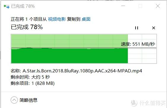 618购机宝典:惠普战66 AMD升级版开箱小记