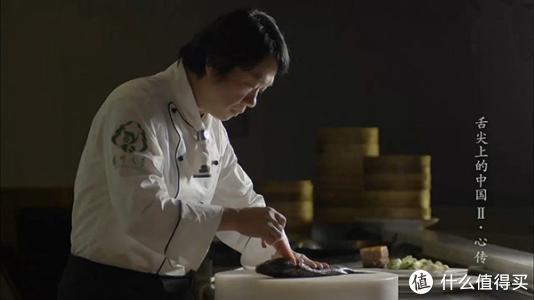 中国烹饪大师 周晓燕