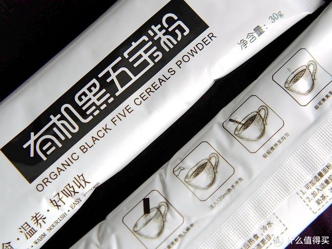 轻食营养,有机健康 :董氏天华 玖点十分 有机黑五宝营养代餐粉