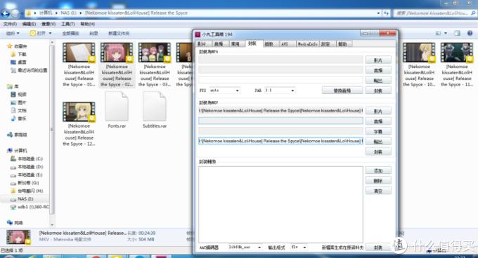 一文看懂视频外挂字幕 内嵌字幕 内封字幕的区别