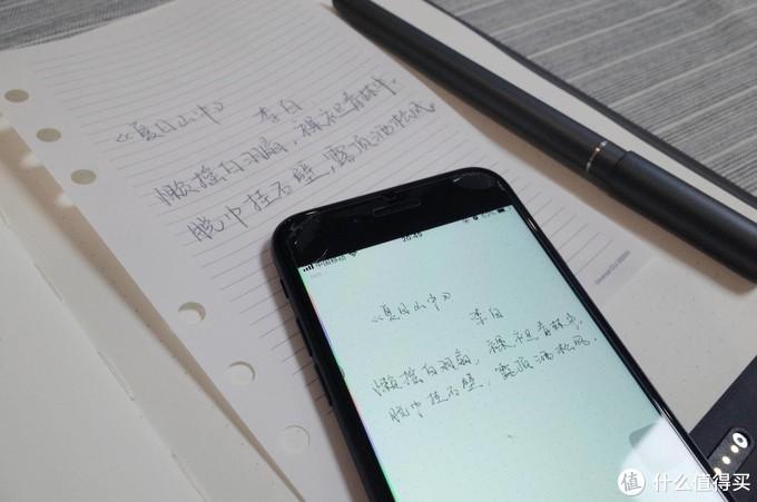 近乎完美的生产力工具,打破纸笔的界限!36记智能手写本(EDC)