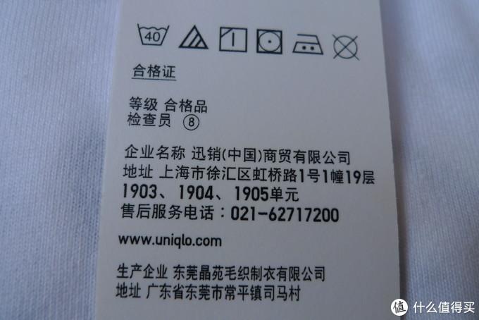 是广东东莞生产的。