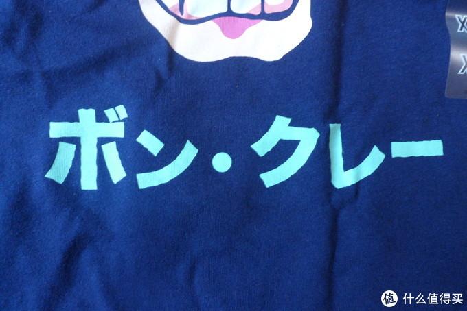 这个日语的意思是冯·克雷。
