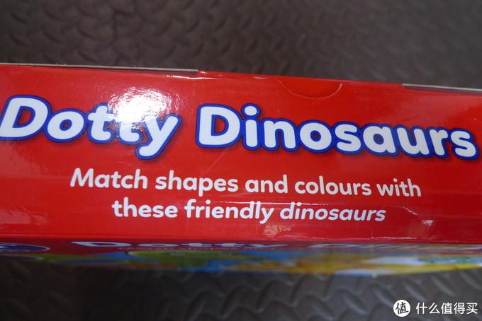 恐龙。颜色和形状。
