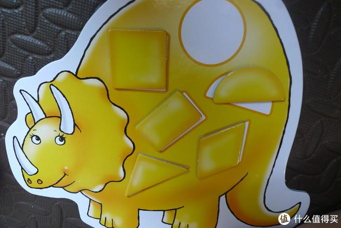 到最后黄色还没有摇出圆形,所以黄色慢了,黄色失败。
