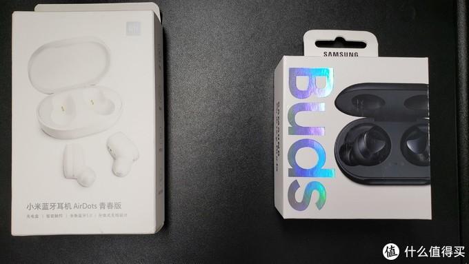 800RMB的差距:三星 Galaxy Buds 、小米AirDots青春版终极对比(多细节图)