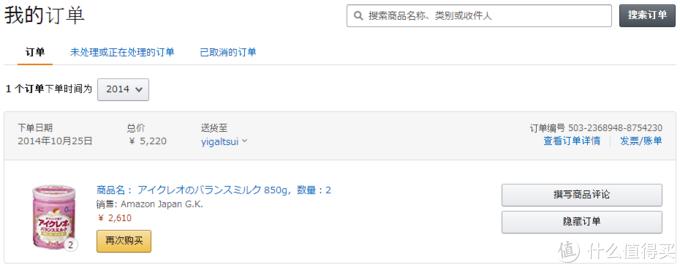 适合无日语基础的买家,这可能是最有用的日本亚马逊的购物攻略
