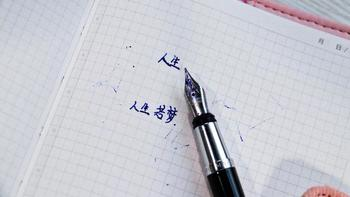kinbor迪士尼手账使用总结(纸张|排版|文字|画画|拼贴)