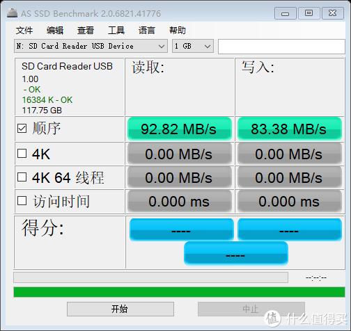 雷克沙128GB UHS-1 U3  A2 667x  TF存储卡  开箱兼各种常用卡对比小评测