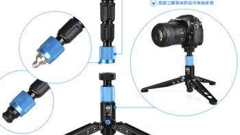 思锐P224SR独脚架使用总结(低拍|摩擦力|功能|性价比)