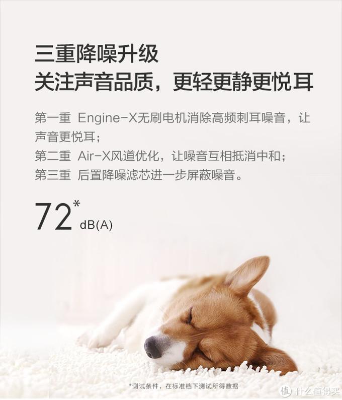 睿米NEX次世代无线吸尘器正式发布
