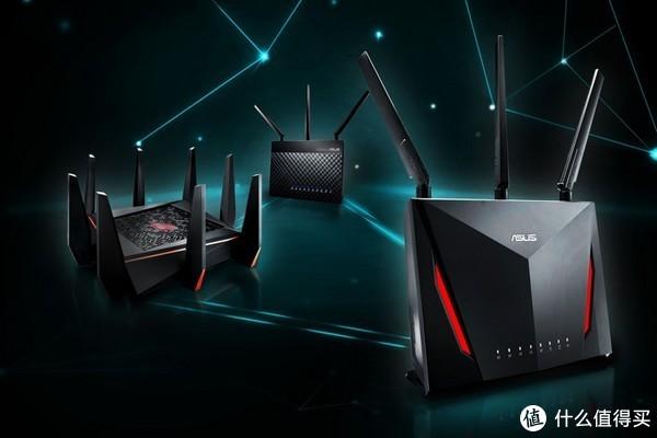Mesh组网新选择:ASUS 华硕 发布 RP-AC1900 无线中继器