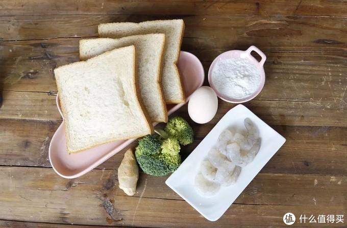 吐司别再做三明治了!和它搭配,宝宝需要的营养全都有!口感酥脆,宝宝爱吃!