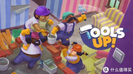 友情破坏游戏《 Tools Up 》手忙脚乱的翻新房子装潢
