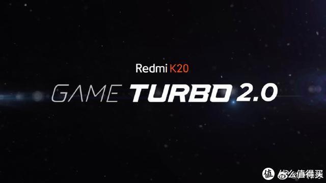 Redmi K20将首发Game Turbo 2.0 官方透露5月27日会有新消息