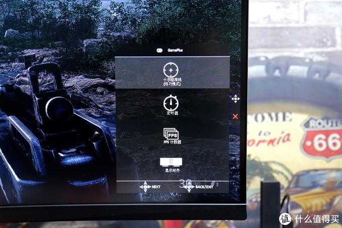 国民电竞从显示器升级开始:华硕TUF Gaming VG32VQE体验