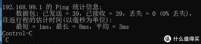 延迟3ms 丢包率0% 抖动-2ms与5ms