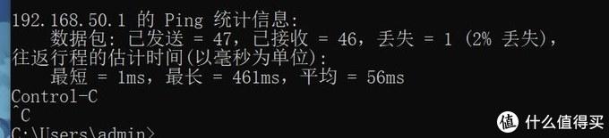 延迟56ms 丢包率2% 抖动-55ms与405ms