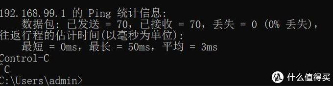 延迟3ms 丢包率0% 抖动-3ms与47ms