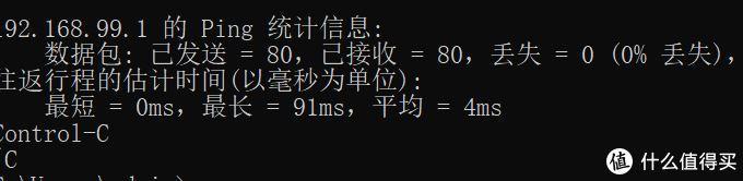 延迟4ms 丢包率0% 抖动-4ms与87ms
