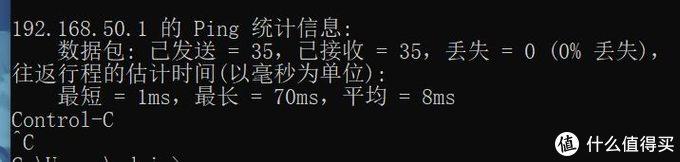 延迟8ms 丢包率0% 抖动-7ms与62ms