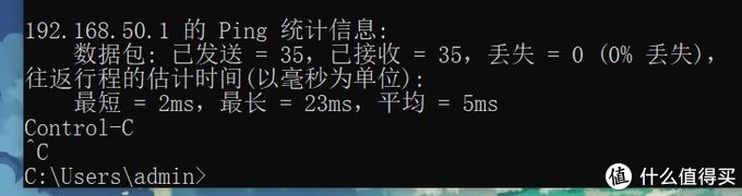 延迟8ms 丢包率0% 抖动-3ms与18ms