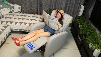 好玩又好看:小姐姐体验芝华仕布艺功能沙发窝椅
