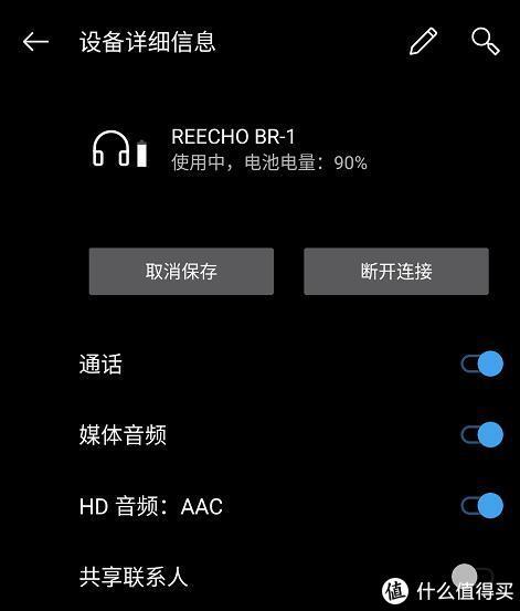 百元价位也有不错的运动蓝牙耳机可以选,比如余音BR-1
