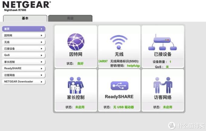 基本信息页面有USB设备选项