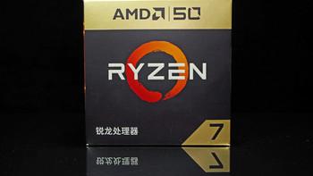 锐龙 Ryzen 7 2700 处理器外观展示(接口|灯带)