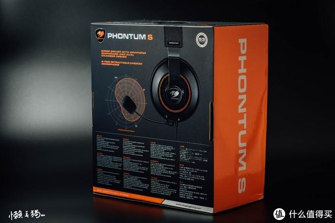 电竞少女的新装备——骨伽Phontum S电竞耳机测评