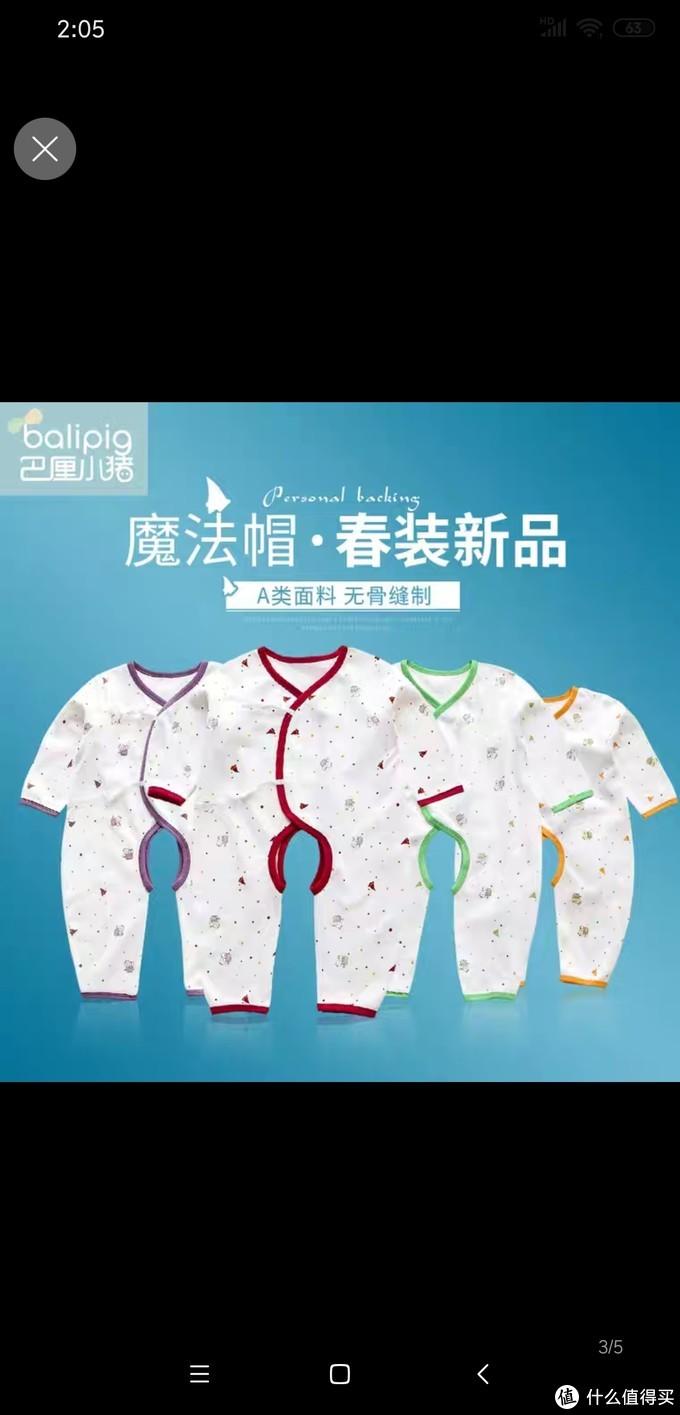 618什么母婴用品值得囤,写给待产孕妈到6月龄宝宝的实用建议