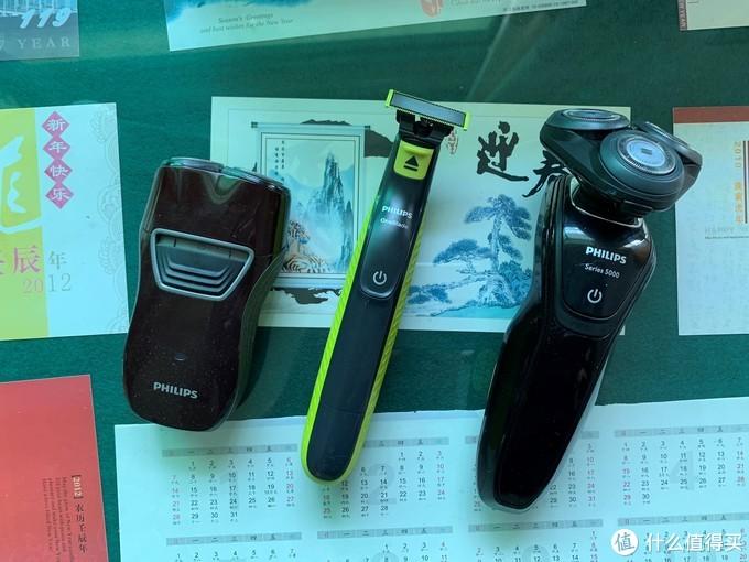 从100到400价位,三款飞利浦剃须刀同门对比-OneBlade 小T刀和PQ218、S5079