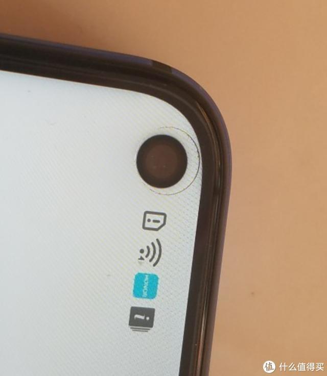 vivo Z5x今日正式发布 挖孔屏或成做大短板