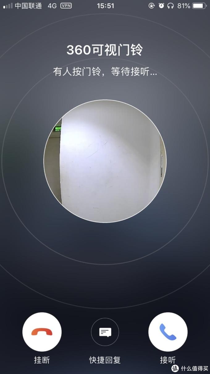 360智能门铃1C体验:家庭守护第一道防线