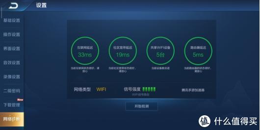 挑战千兆网速,ROG GT-AC2900电竞路由,高速率低延迟只为游戏而生