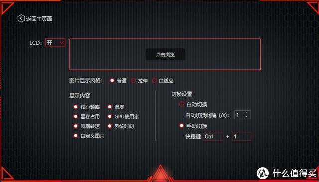 明明GTX1660TI已经满足了性能需求却仍要买七彩虹RTX2080的坚定理由