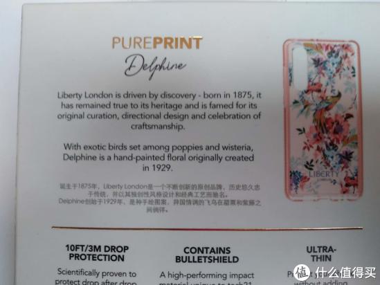 P30秒变时尚利器 tech21 x Liberty华为P30手机壳保护壳
