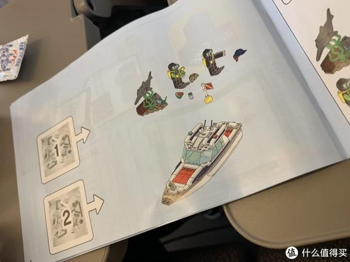 LEGO 乐高60221 阳光潜水游艇晒单