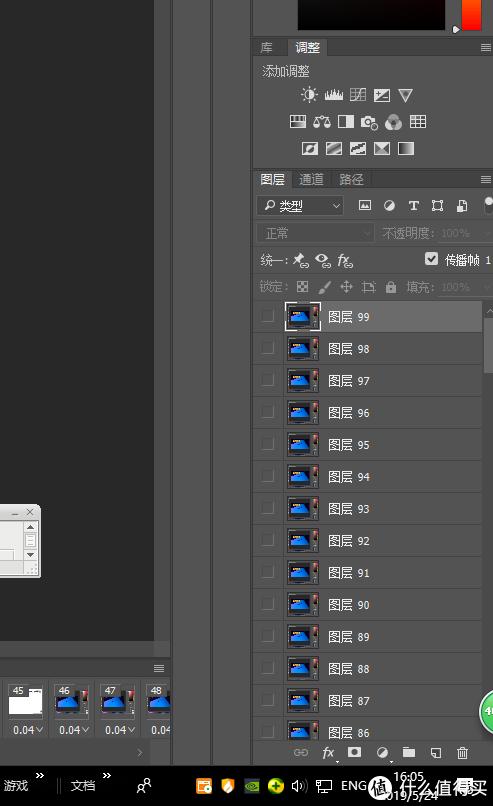 只需几步给你的原创加分:最简单也是最专业的GIF动图制作教程