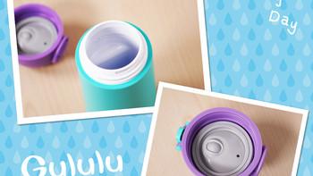 Gululu 儿童智能水杯 Go版使用总结(防水|防摔|防尘|功能)