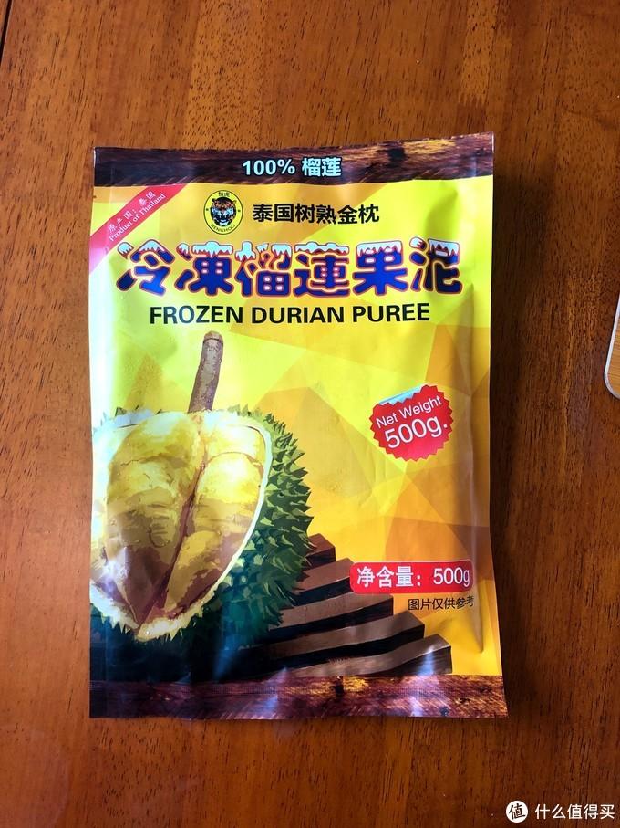 什么叫吃货?就是一不小心就会吃光烘焙原料-京觅 金枕头冷冻榴莲果肉泥