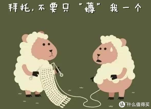 备战618:这7个支付类羊毛,简单又好薅,一直薅一直爽~