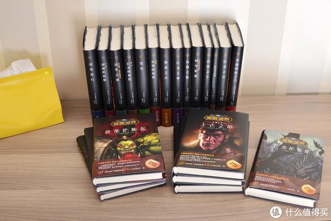 相爱相杀,部落与联盟爱恨大解读,魔兽世界官方小说鉴赏