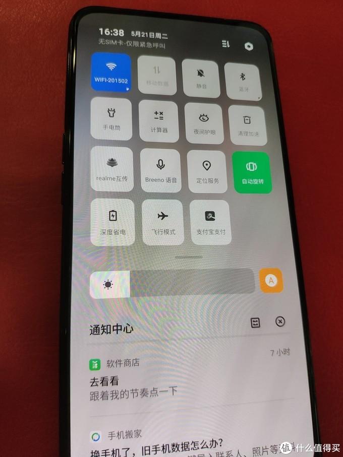 Realmex(真我X)-手机简单开箱……