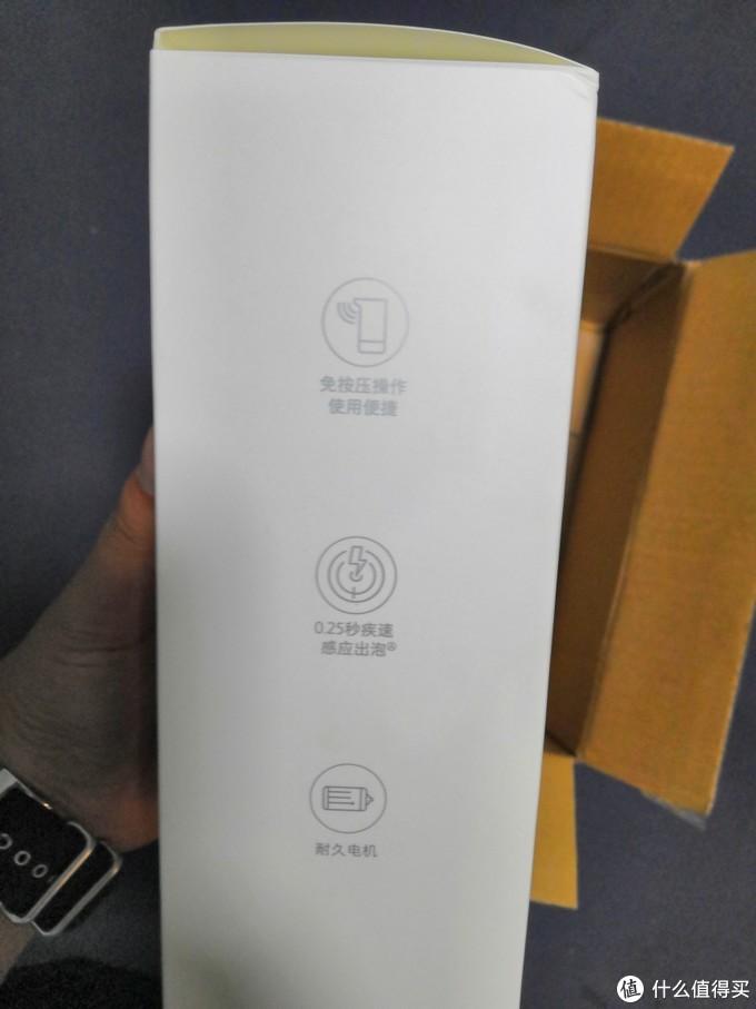 【开箱】小米和dove合作的米家自动泡面洁面机到货啦!