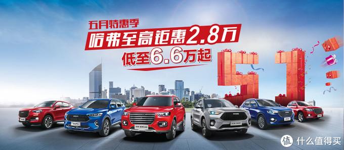 车榜单:2019年4月TOP 15汽车厂商销量排行榜